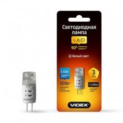 LED лампа VIDEX G4
