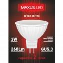 Светодиодная лампа Maxus MR16