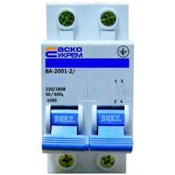 Автоматический выключатель АСКО 10А