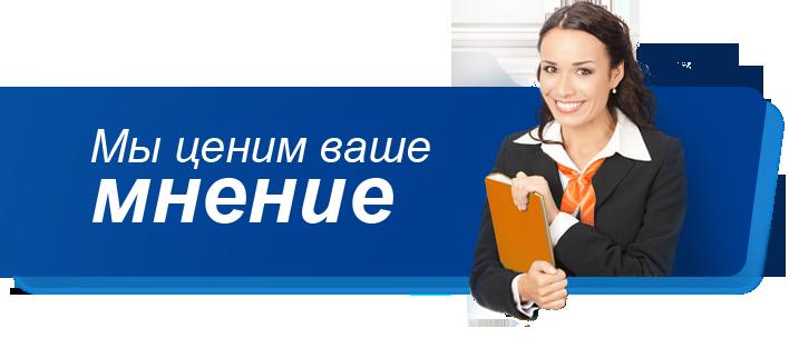 Отзывы voltservice.cn.ua