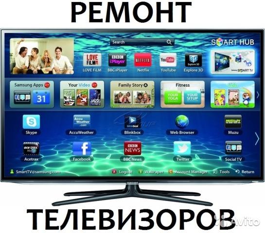 Ремонт телевизоров Чернигов