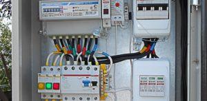 Электрик в Чернигове