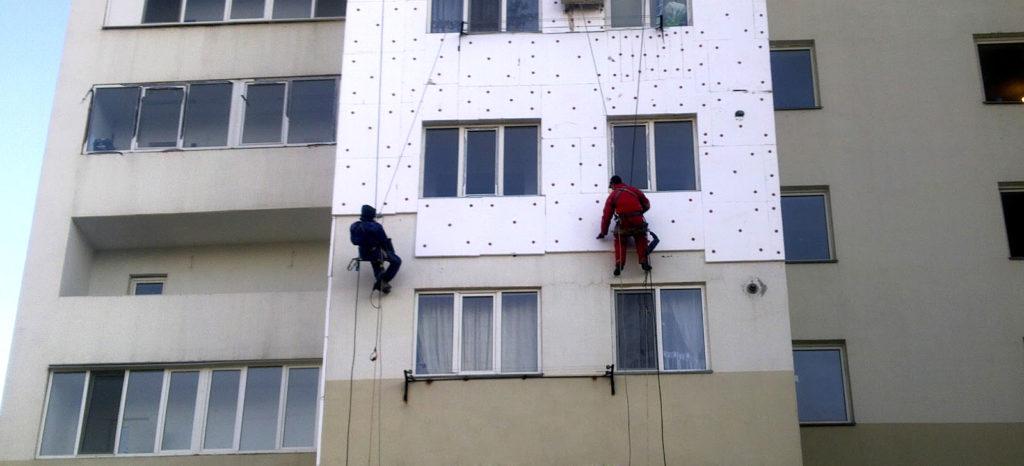 Утепление наружных стен Чернигов