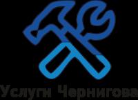 Сайт поиска услуг Чернигова